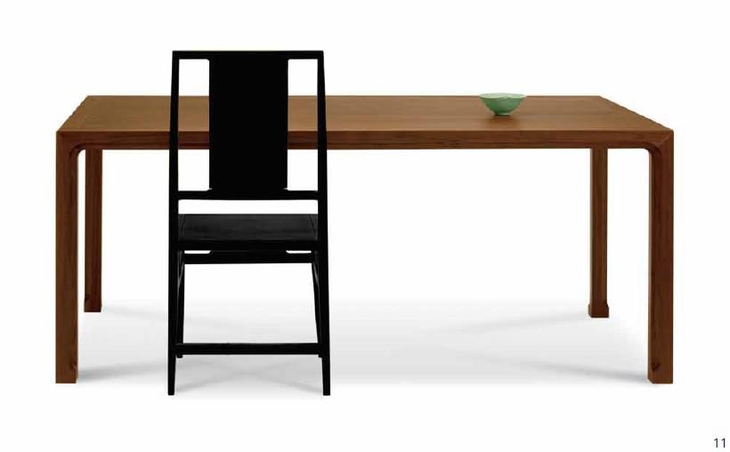 吕永中:慢慢生长的半木手机外壳模具设计图片